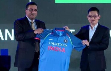 BCCI unveils India's new jersey for the upcoming season