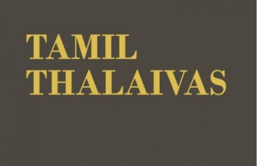 Tamil Thalaivas: Tendulkar announces the name of PKL's newest franchise