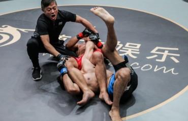 WATCH: Rajinder Singh Meena vs. Honorio Banario Full Fight