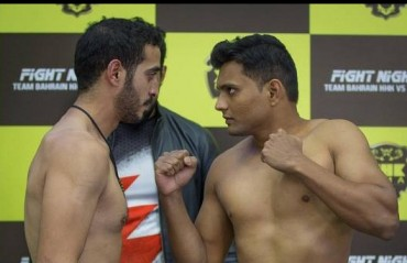Bahrain vs. India Amateur championship: Full Fight card for the event