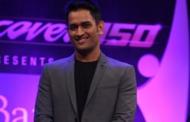 Sachin Tendulkar was like god to all of us, says India's ODI captain MS Dhoni