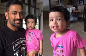 WATCH: MS Dhoni & daughter Ziva compete in crawling race