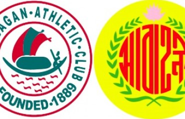 Play-by-Play: Mohun Bagan come back from behind to beat Abahani 3-1 at home in AFC Cup tie