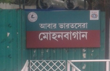 Mohun Bagan repeat old demands from ISL after Executive Committee meeting regarding bid submission