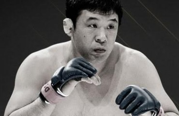 Kazushi Sakuraba Named To 2017 UFC Hall Of Fame Class