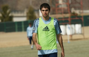 Bengaluru FC add Spanish winger Antonio Dovale to their squad
