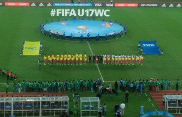 Mali play but Brazil win -- a dreary conclustion to a tragic match-up in the FIFA U-17 World Cup