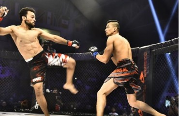WATCH: Mohammed Farhad vs. Hamza Kooheji Full Fight from Brave 9: The Kingdom of Champions