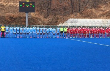Resilient Indian Women's Hockey Team defeat South Korea 1-0 in first match of Korea Tour