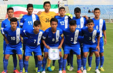 India U-16 go down against Levante in practice game