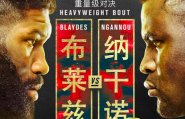 UFC FIght Night 141: Ngannou vs Blaydes 2 -- Main and Co-Main Even Fight Breakdown