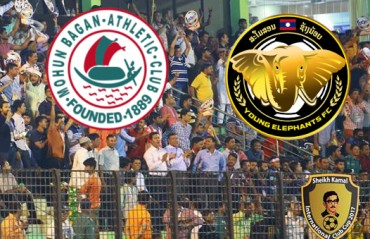 WATCH- Young Elephants edge Mohun Bagan by 1-2 in Sheikh Kamal International Club Cup