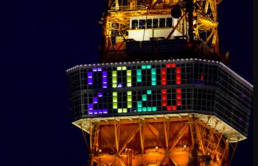 Tokyo Olympics postponed to 2021 due to Coronavirus COVID-19 outbreak