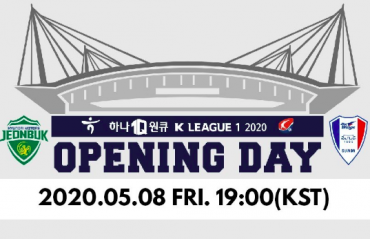 Football returns after COVID-19 lockdown -- K-League 1 Jeonbuk vs Suwon LIVE STREAM