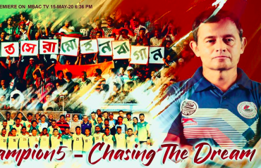 WATCH -- Documentary on Mohun Bagan -- Champion5 : Chasing the Dream