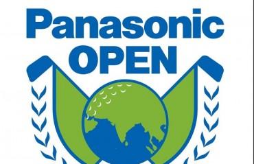 Asian Tour heavyweights to light up Panasonic Open India