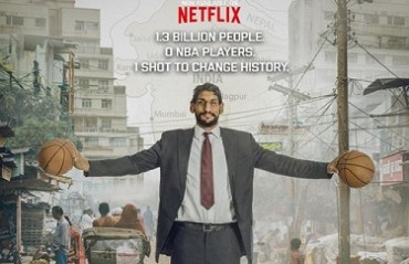 India's first NBA player, Satnam Singh's 'One in a Billion' story ready to be told to the world